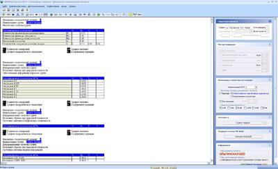 Расчет нормативных и расчетных значений для ИГЭ в GeoniCS Инженерная геология (GEODirect)