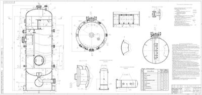 Оформление чертежей в соответствии с ЕСКД