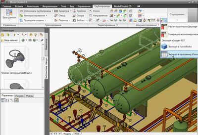 Экспорт оборудования из Model Studio CS в программу «Изоляция»