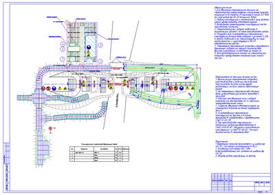 Рис. 11. Пример проекта с объектами временных дорог, перекрестков и уширения с раскладкой плит