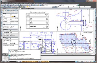 nanoCAD обладает классическим интерфейсом, знакомым проектировщикам по другим САПР-решениям