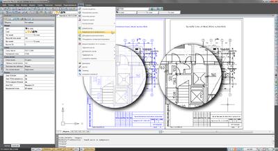 nanoCAD позволяет моментально растеризовать векторный чертеж и превратить его в DWG-файл, защищенный от изменений
