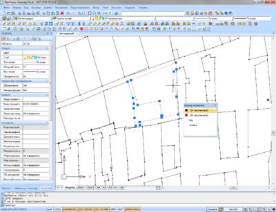 Основное окно программы PlanTracer ТехПлан Pro