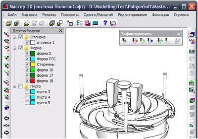 Дерево модели в модуле «Мастер-3D»
