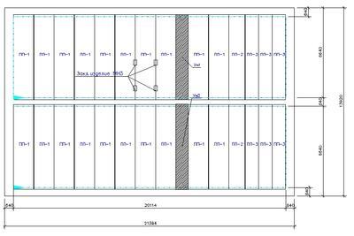 Рис. 30. Схема расположения плит перекрытия