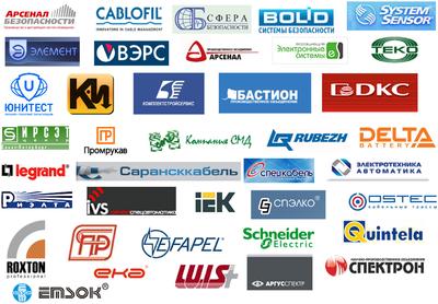 Project StudioCS ОПС. Базы данных производителей оборудования