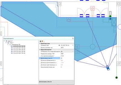 Project StudioCS ОПС. Настройка параметров видеокамеры на чертеже