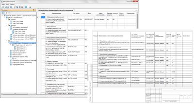 Project StudioCS СКС. Спецификация оборудования