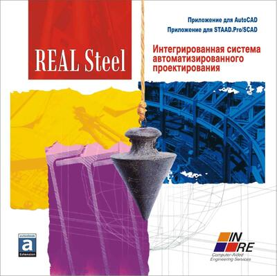 real Steel 3.3