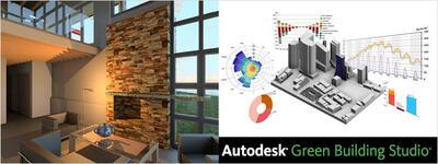 Интеграция с Autodesk 360