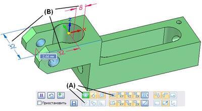 Рис. 2. Текущие правила и управляющие 3D-размеры - уникальные инструменты синхронного моделирования