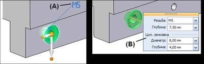 Рис. 4. Процедурные элементы - полный аналог конструктивных элементов в параметрических системах