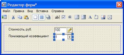 Пример диалогового окна Редактор форм