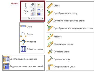 Новая лента СПДС GraphiCS 8