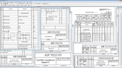 Универсальный редактор табличных документов