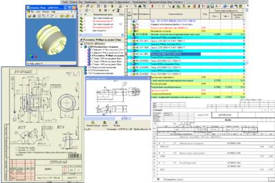 Деталь, ее чертеж, технология в электронном виде и в виде распечатанного документа