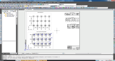 Процесс создания схем расположения свайных полей и схем расположения столбчатых монолитных фундаментов