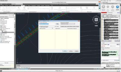 Расчет объемов по импортированным конструкциям в AutoCAD Civil 3D 2012