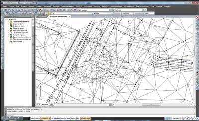 Построение и редактирование цифровой модели рельефа