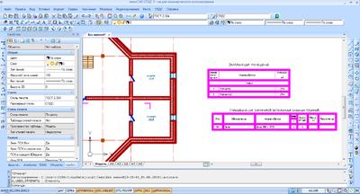 Создание чертежа в nanoCAD СПДС с планом, разрезом и спецификациями