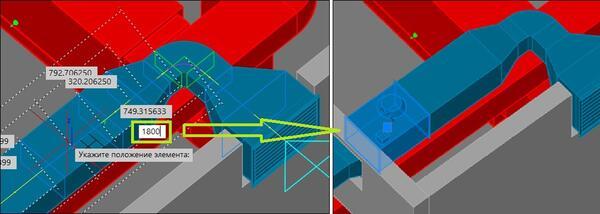 Для изменения положения деталей на трубе/воздуховоде достаточно указать деталь и ввести нужную величину в динамическом размере - Model Studio CS доделает остальное
