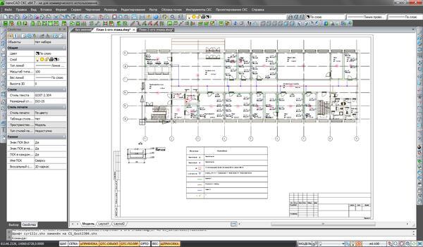 nanoCAD СКС. Интерфейс программы