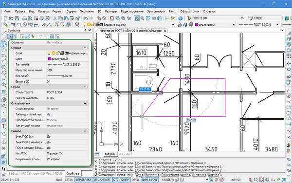 Теперь функциональная панель Свойства для наглядности отображает параметры активного инструмента