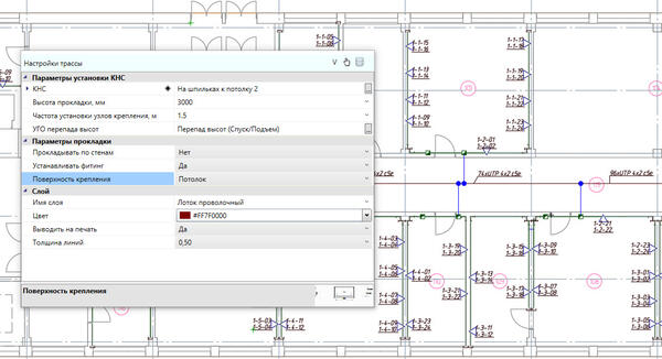 Рис. 5. Project StudioCS СКС. Плавающее окно прокладки каналов