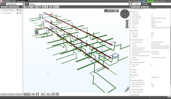 Рис. 11. Project StudioCS СКС. Модель системы в формате IFC, открытая в Tekla BIMsight