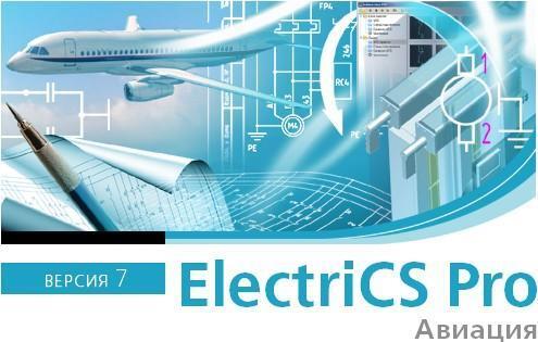 ...кд Соединений монтажные подключения например код таблицы соединений к электрической схеме соединений.