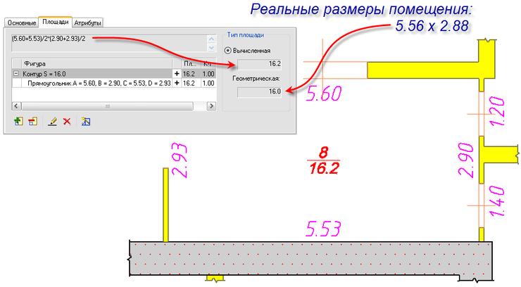 Площадь сектора круга - формула, пример расчета