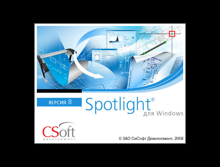 CSoft Spotlight Pro + Portable Pro v.10.0.1202.898 x86 (2012/RUS/PC) .