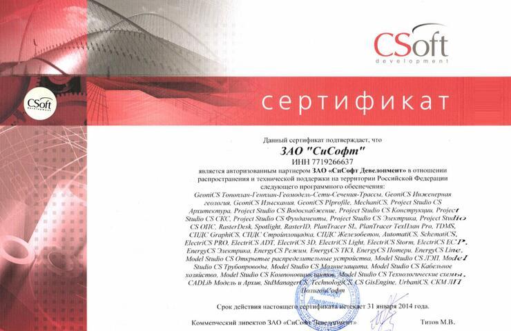Предохранители схема ниссан мурано Группа компаний csoft осуществляет поставку программно аппаратных средств...