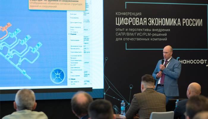 Степан Воробьев - руководитель проектов компании «СиСофт Девелопмент»