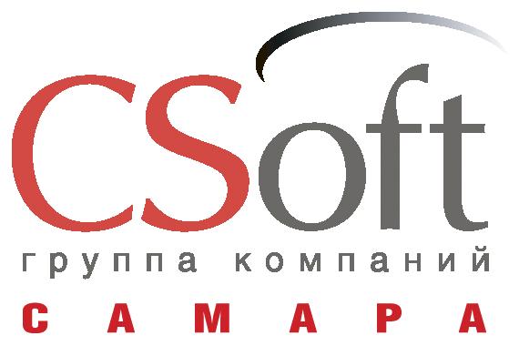 CSoft Самара